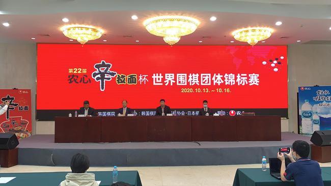 第22届农心杯13日即将打响 俞斌:目标是卫冕冠军