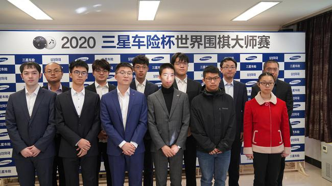 三星杯柯洁速胜晋级 16强中国8人韩国7人日本1人