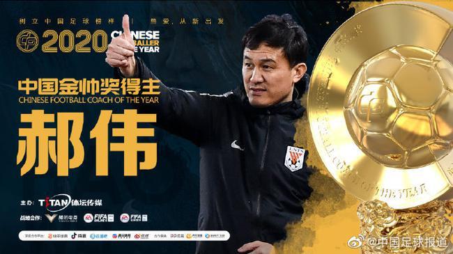 鲁能将迎年轻化教练组:周海滨韩鹏矫喆有望加盟