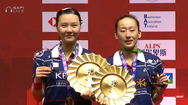 总决赛李洋/王齐麟连续3周夺冠 韩国夺女双冠亚军