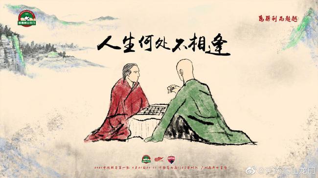 预告-正直播青岛VS沧州雄狮 20时河南嵩山PK深圳