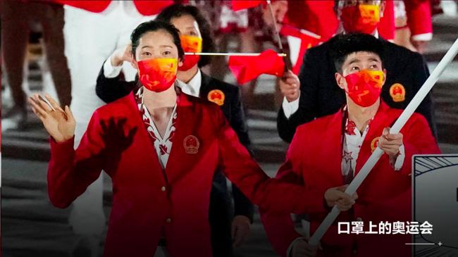"""中国代表团""""奥运口罩""""火遍全网!背后的故事你了解吗?"""