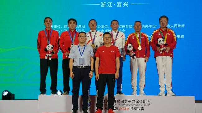十四运桥牌双人赛收官 广东安徽获各组别冠军