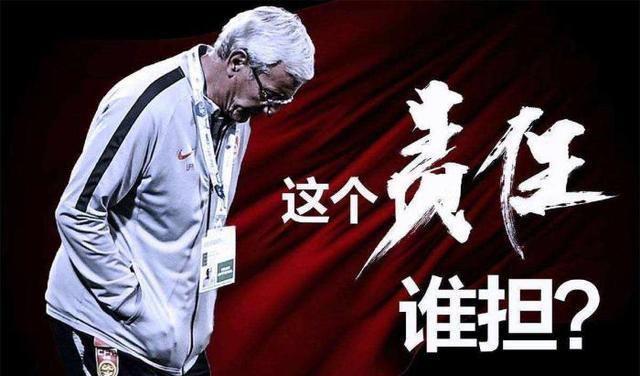 范志毅:里皮辞职不负责任 中国足球还是要靠自己