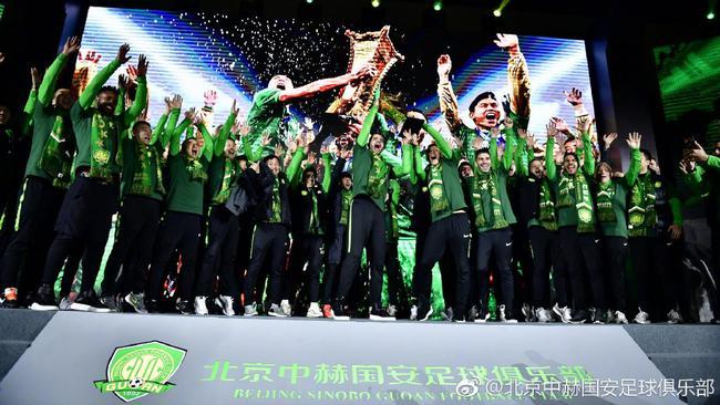 京媒:外援政策对亚冠球队不公 国安定会使用亚外