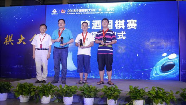 南宁中国围棋大会回顾 接地气搞创新求发展 第4张