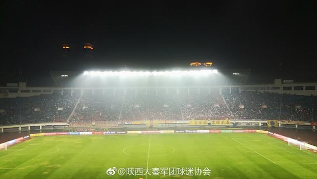 中乙陕西比赛涌入4万2千人 观众数是同期国足两倍