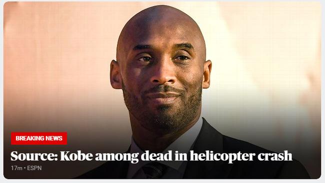 EPSN截屏:科比在一起直升機墜機事故當中去世