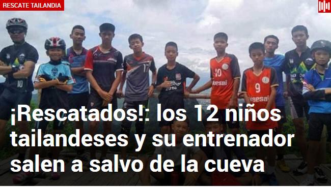 泰国12名小球员受困18天全被救出 受邀观看世界杯