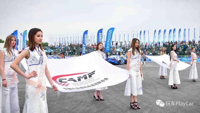 CAMF是中国赛车的最高管理机构-中国汽车摩托车运动联合会