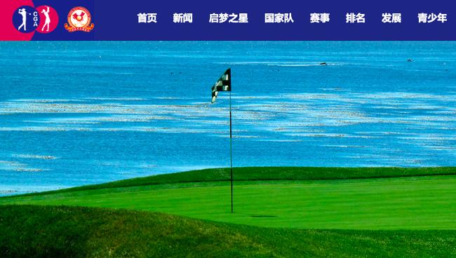 中国放弃亚太女子业余高尔夫锦标赛 6女选手退赛