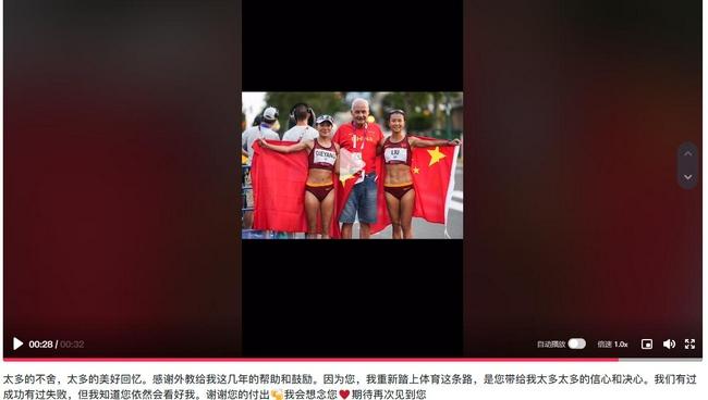 【博狗体育】中国竞走外教离任选手祝福 带出中国多位世界冠军