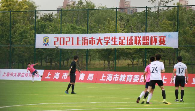 上海大学生足球联盟杯赛重燃战火 58队燃爆五月天