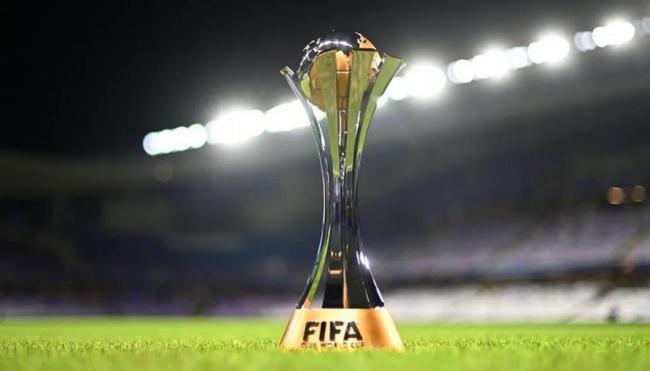 再说2021中国世俱杯延期至秋冬季