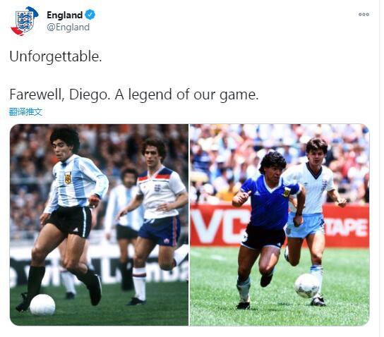 英格兰国家队悼念马拉多纳:足球这项运动的传奇