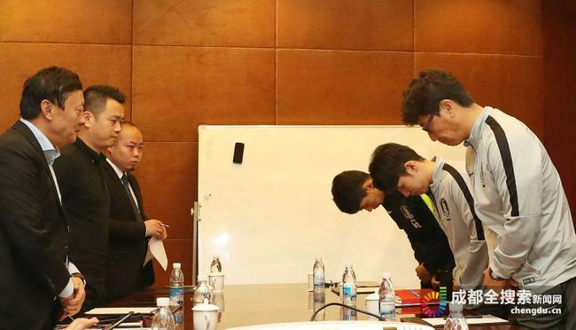 韩国教练组道歉
