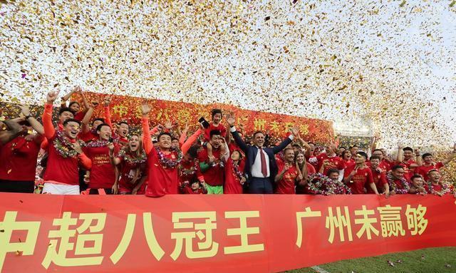 2020中超冠军将直接锁定2020世俱杯资格