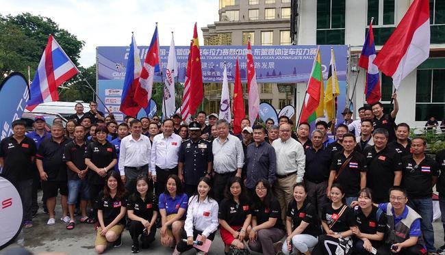 中国-东友邦际汽车拉力赛开启马来西亚赛段赛程