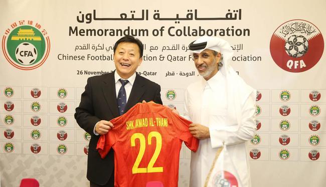 卡塔尔与中国足协正式合作