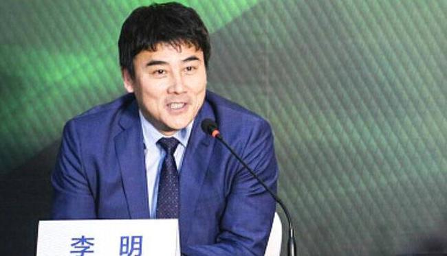 李明:新政对中国足球发展很有必要 国安会坚决执行