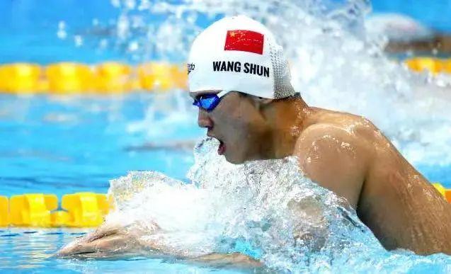 【博狗体育】中国游泳两小项首次夺金 夺金人数已创历届之最