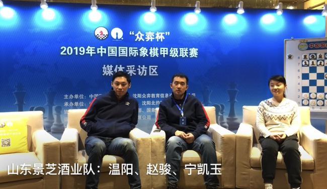 山东队温阳、赵骏、宁凯玉接受采访