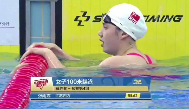 冠军赛张雨霏破刘子歌亚洲纪录 距世界纪录差0.14