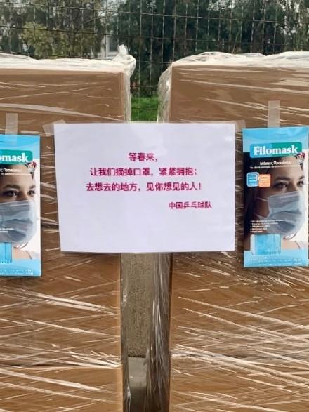 60万个医用口罩已经在陆续打包