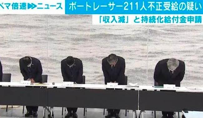 揩国家油没门!日本数百职业体育人退还新冠补贴