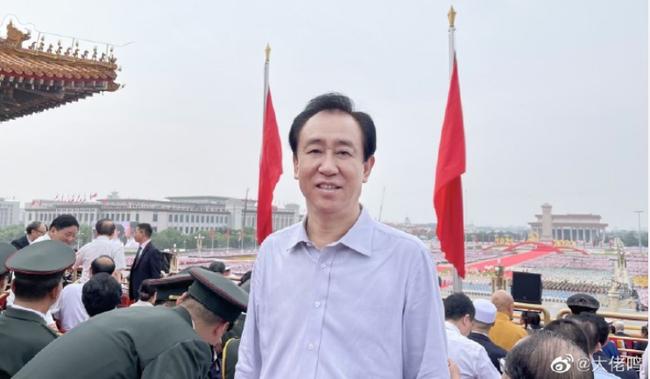 廣州隊老總許家印受邀在天安門城樓參加慶七一大會