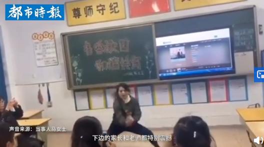 妈妈家长会上表演武术 网友:孩子在班上地位稳了