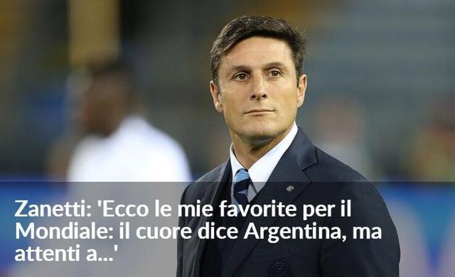 萨内蒂预测世界杯热门