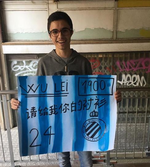 一名西班牙人球迷,写中文渴望得到武磊球衣