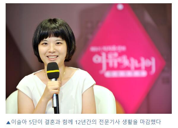 韓國棋院官網發布消息 李瑟娥退役