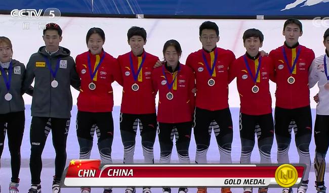 中国队获得混合2000米接力金牌
