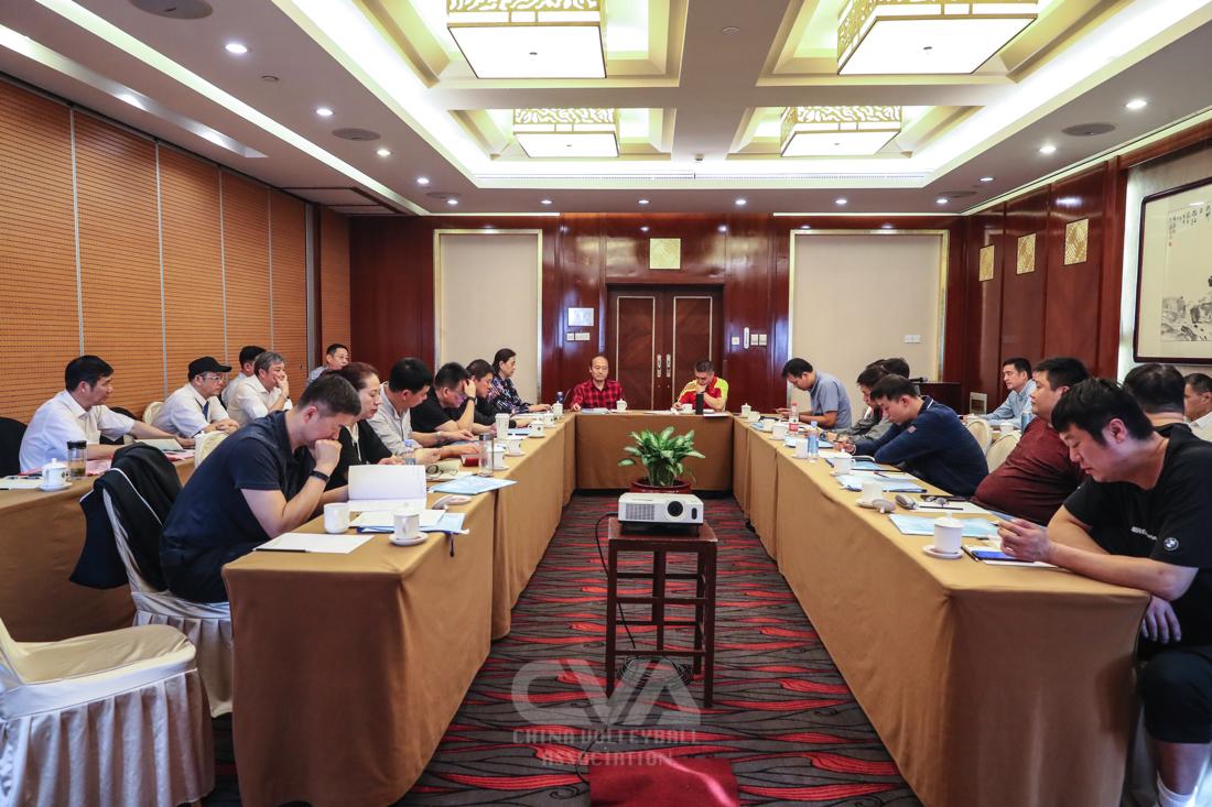 2019-20中国排超联赛分组讨论会及技术代表会议