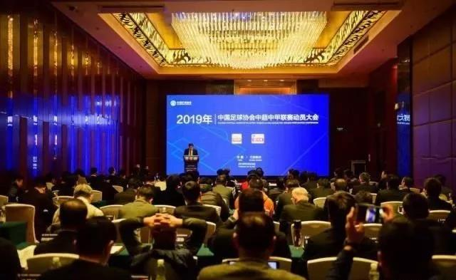 马德兴:中国足球越来越弱是人祸 需要科学决策