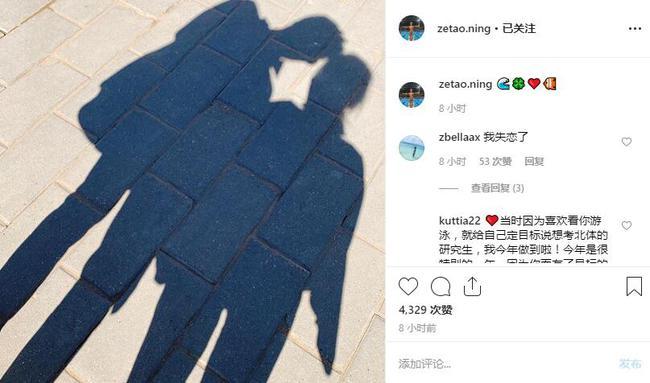 宁泽涛公布恋情 高尔夫球员林希妤被网友认作女主