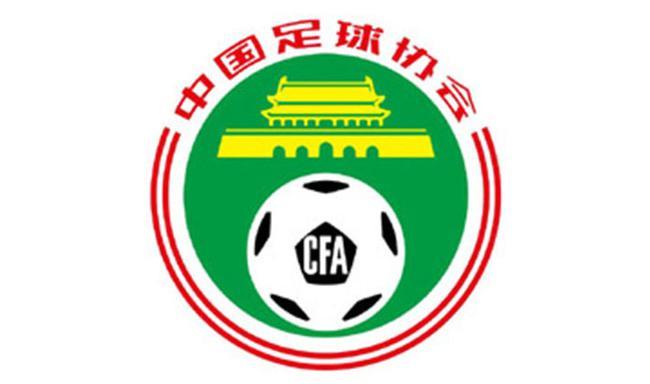 U23联赛即将举办