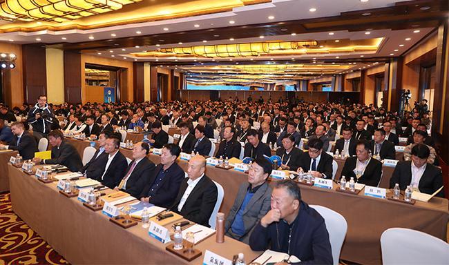 2018中国足球协会技术发展大会在上海举行