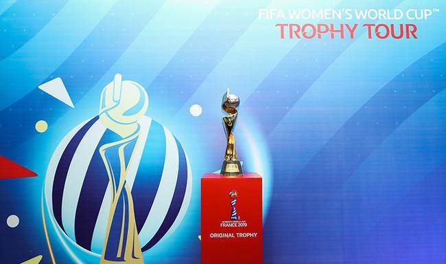 2019国际足联女足世界杯奖杯巡展