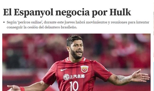 西媒:西班牙人将于今天同上港商讨胡尔克租借问题