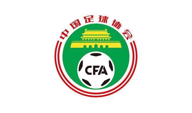 足协官宣亚洲杯举办城市
