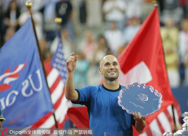 2005年美网,阿添西1比3负于费德勒