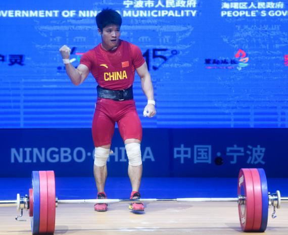 举重世锦赛男61公斤李发彬揽三金 破两项世界纪录