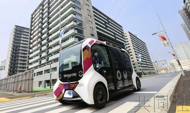 【博狗体育】残奥村自动驾驶巴士恢复运行 26日曾撞到日本选手