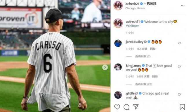 卡鲁索为MLB球队开球晒照 老詹:6号球衣好看