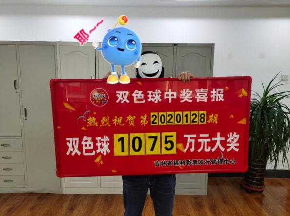 男子168元中双色球1075万 奖号根据家人生日组合