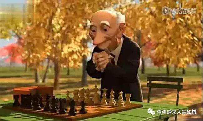 """Geri's Game"""