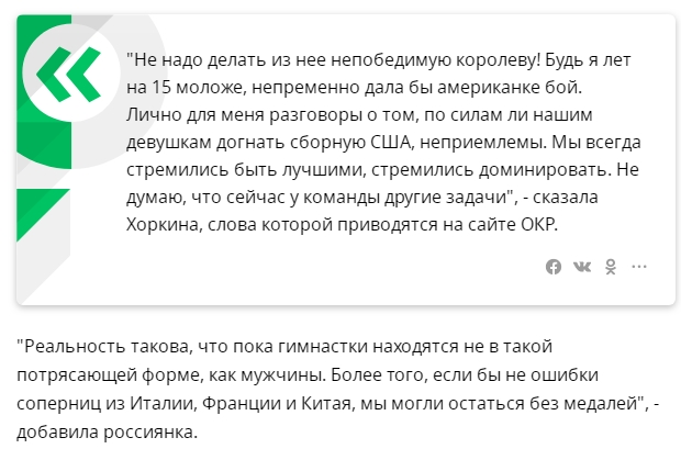 俄罗斯媒体截屏